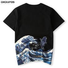 Buy Japanese Ukiyoe Style Men T Shirt Print Wave Carp Fish High Summer T-shirt Tops Tees Fashion Size 4XL Free ShippingTXS38 for $14.44 in AliExpress store