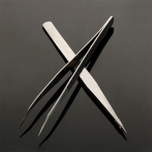 Professional Durable Precision Tweezers Set Stainless Steel Non Magnetic G6623(China (Mainland))