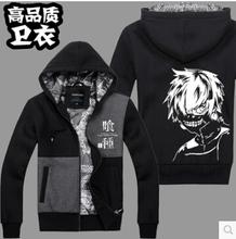 Кофты  от Anime hoodie для Мужчины, материал Хлопок артикул 2044060204