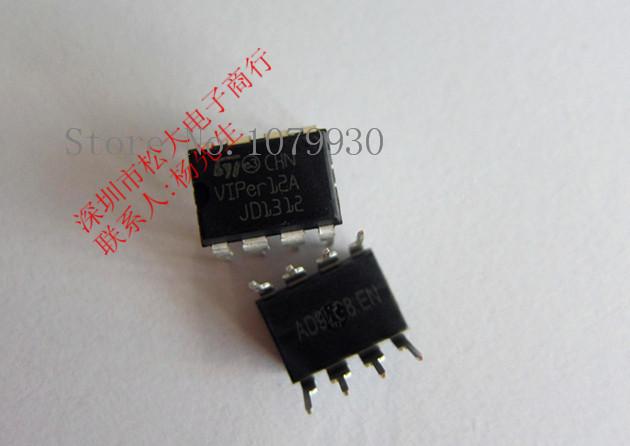 все цены на Пассивные электронные компоненты VIPER12A 100% IC 10 онлайн