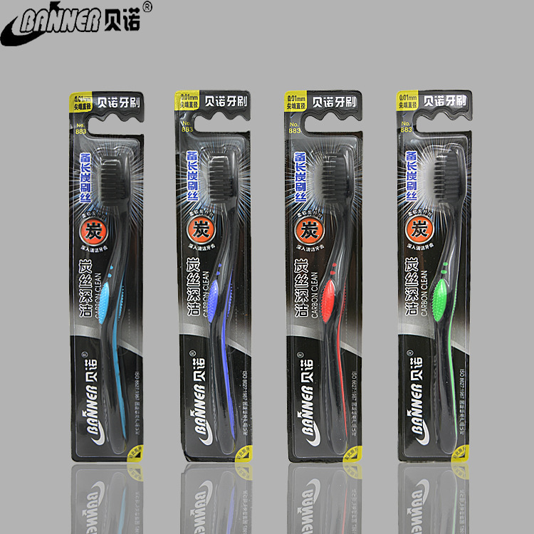 4 Pcs Sets High Quality Brand Bamboo Charcoal Toothbrush Used To Remove Halitosis And Sterilization.(China (Mainland))