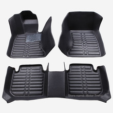 Custom fit car floor mats for Volvo C30 S40 S60L V40 V60 XC60 XC90 3D car-styling heavy duty carpet floor liner RY234(China (Mainland))