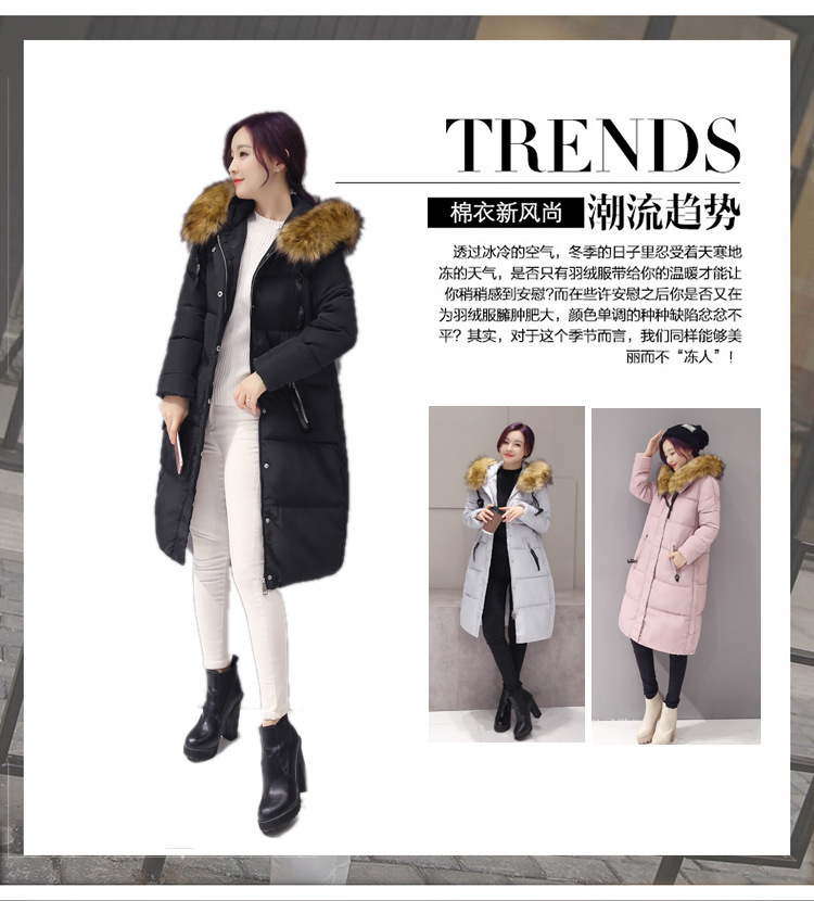 Скидки на Новый зимнее пальто меховой воротник куртки slim Корейской большой длинные платья хлопка ватник размер свободный