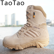 Winter/autumn High Quality Brand Men Military Boots Special Forces Tactical Desert Combat Boats Outdoor Shoes Snow Boots(China (Mainland))