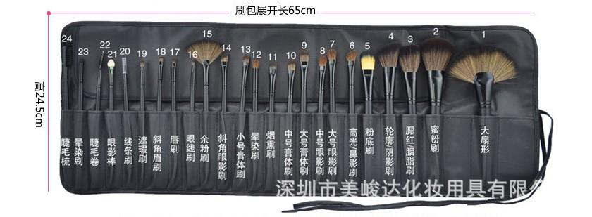 The new 24 makeup brushes makeup brush sets of hot brush makeup tools