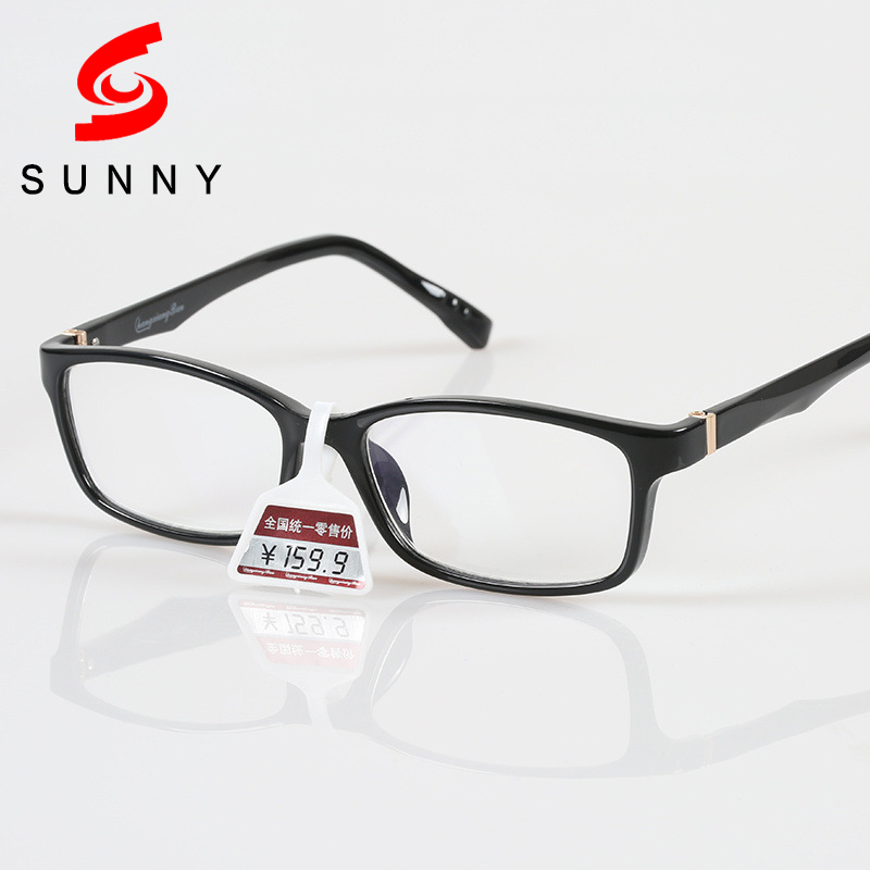 Eyeglasses Frame Square : Fashion Presbyopic Glasses Unisex Casual Eyeglasses Full ...