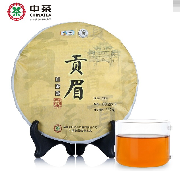 white tea  gongmei  natural 357g  Free Shipping<br><br>Aliexpress