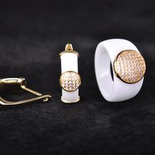 Blucome Luxury White Ceramic Earrings Ring Set Women Wedding Jewelry Sets Stud Copper Earring Round Zircon Rhinestone Wide Rings(China (Mainland))