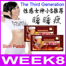 Hot!!! Wholesale 100Bag/lot The Third Generation Slim Patch Slimming Navel Stick Weight Loss Burning Fat Patches 1bag=10pcs
