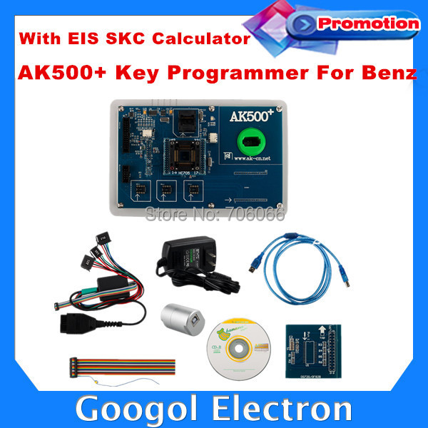 2015 AK500+ AK500 Key Programmer for Mercedes Benz With EIS SKC Calculator AK500 Pro for Mercedes AK500 Key Programmer With EIS(Hong Kong)
