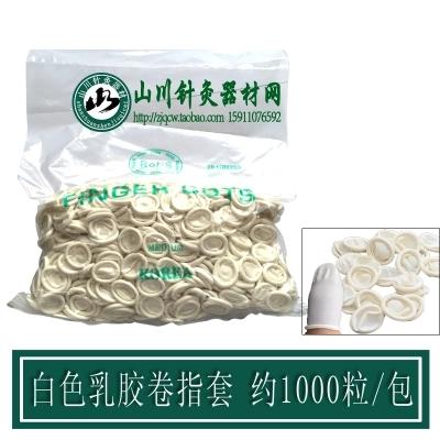 White volume finger sets latex finger sets of rubber milk white finger sets disposable industrial beauty 1000pcs/pack