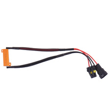 Buy 1PC 12V Auto Car HID Xenon Warning Canceller Decoder 9006 HB4 Headlight NO Canbus OCB Error Load Resistor for $2.95 in AliExpress store