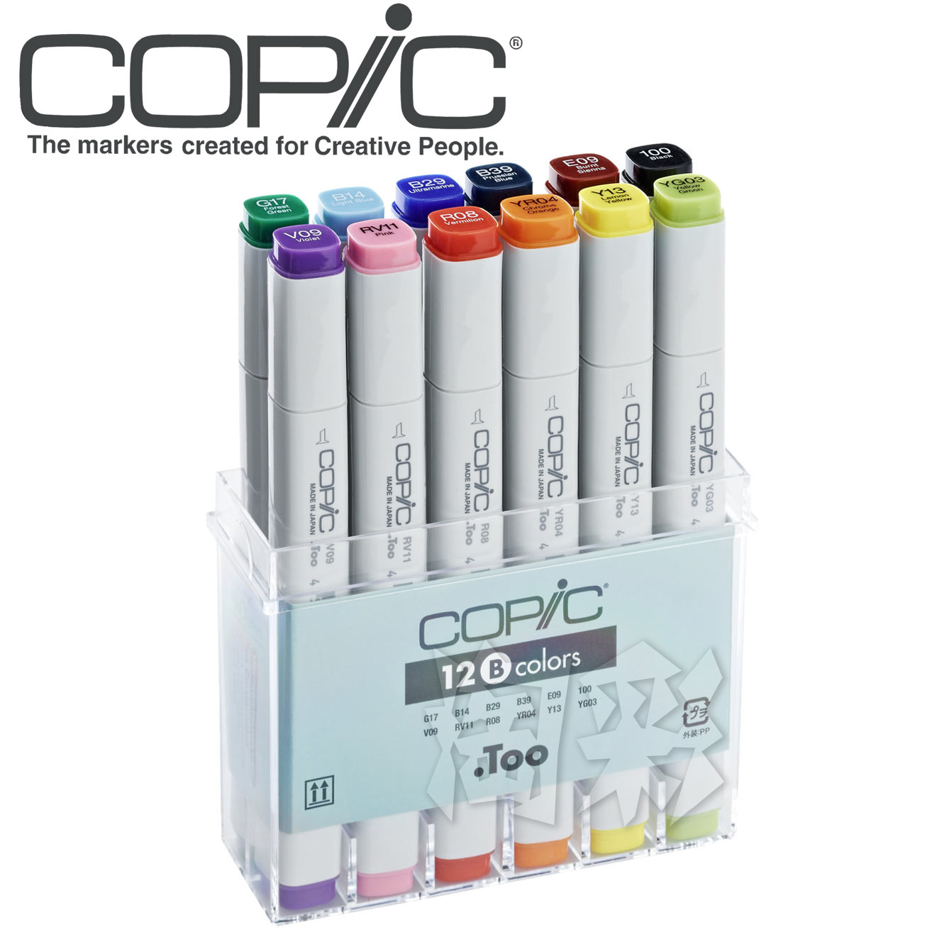 alcohol 12 colors copic markers the basic color color. Black Bedroom Furniture Sets. Home Design Ideas