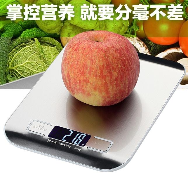 Нержавеющая сталь питание бытовые кухонные весы мини электронные весы 5кг 1Г грамма маштаба выпечки медицине чай весы баланса