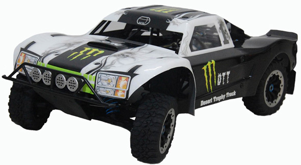 1 5 high speed 80km h drift rc car remote control model. Black Bedroom Furniture Sets. Home Design Ideas