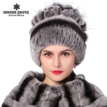Winter women rex rabbit fur hat with fox fur flowers skullies knitted beanies 2015 new fashion good quality ladies real fur caps(China (Mainland))
