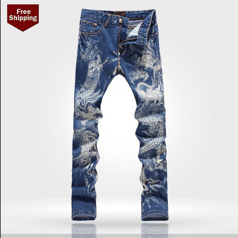 Mens Fancy Jeans - Xtellar Jeans