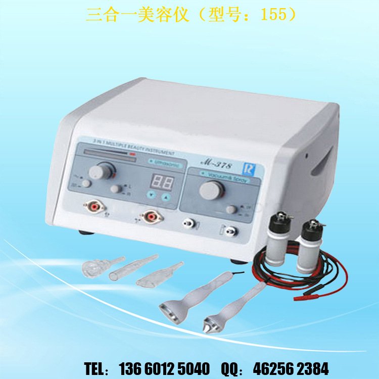 Ultrasonic beauty equipment manufacturers triple grease cured acne Blackhead aspirated instrument(China (Mainland))