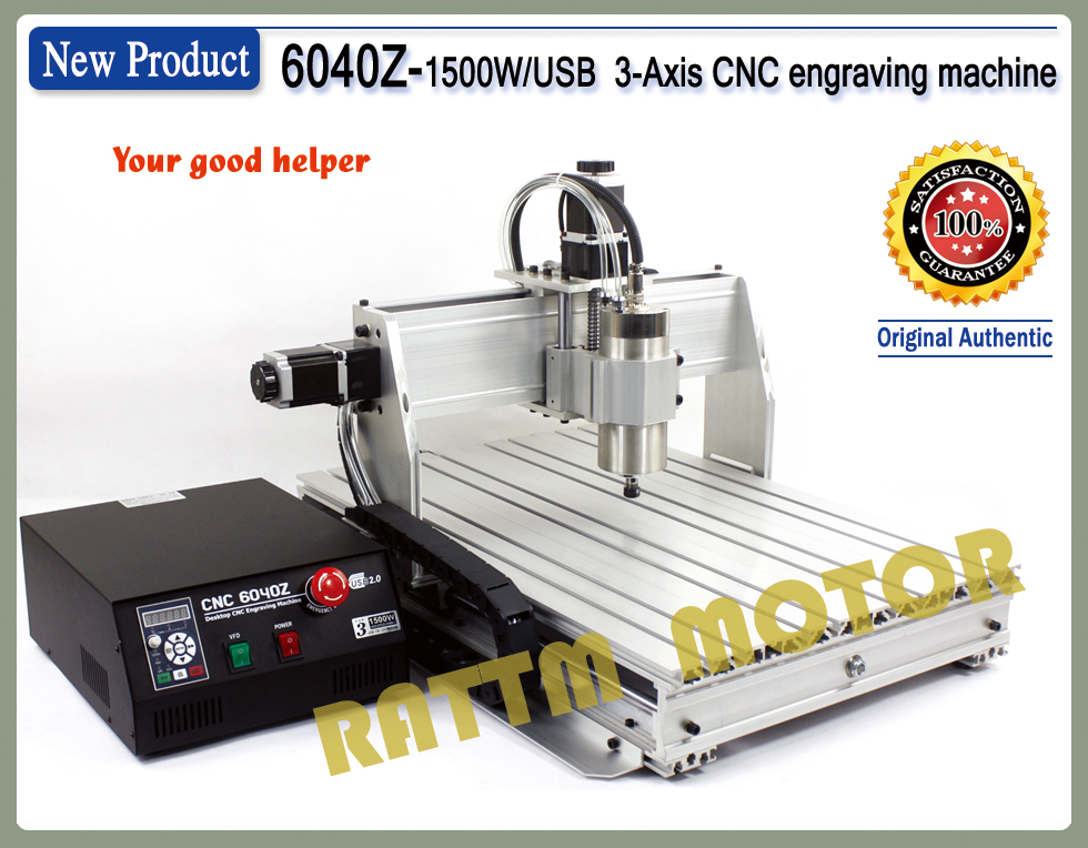 2017 Hot Sale Wood Router Wood Lathe New Product!!! 3-axis 6040Z 1500w USB Mach3 CNC Engraving Machine 220V/AC USB port(China (Mainland))