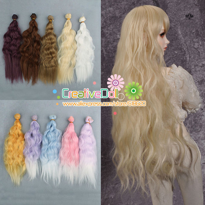 25cm Doll wigs/ DIY doll curly hair/wigs brown khaki color hair for 1/3 1/4 1/6 BJD SD doll(China (Mainland))