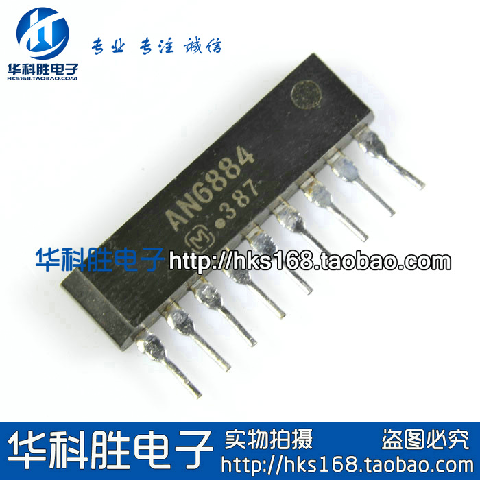 Shipping AN6884 Free level LED driver circuit SIP-9(China (Mainland))