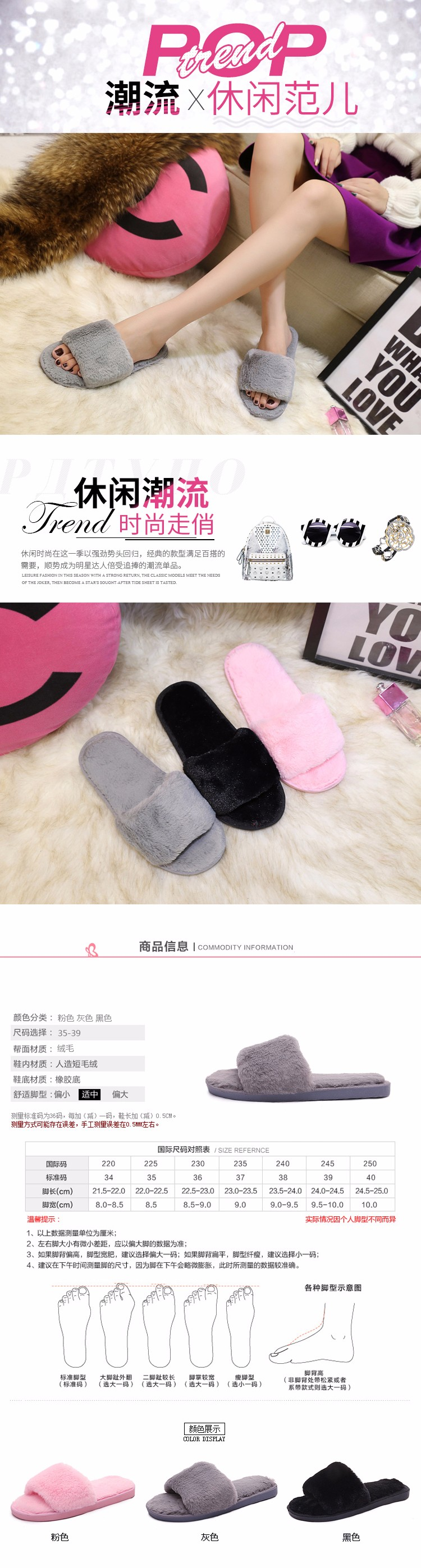 Winter Warm Cute House Slippers Women Indoor Fashion Furry Slippers Unisex Home Slippers