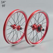 Buy single speed 9T folding bike wheelset 14 inch alloy wheel BMX wheel bya412 crius refit 20H road cycle wheel 14'' for $98.00 in AliExpress store