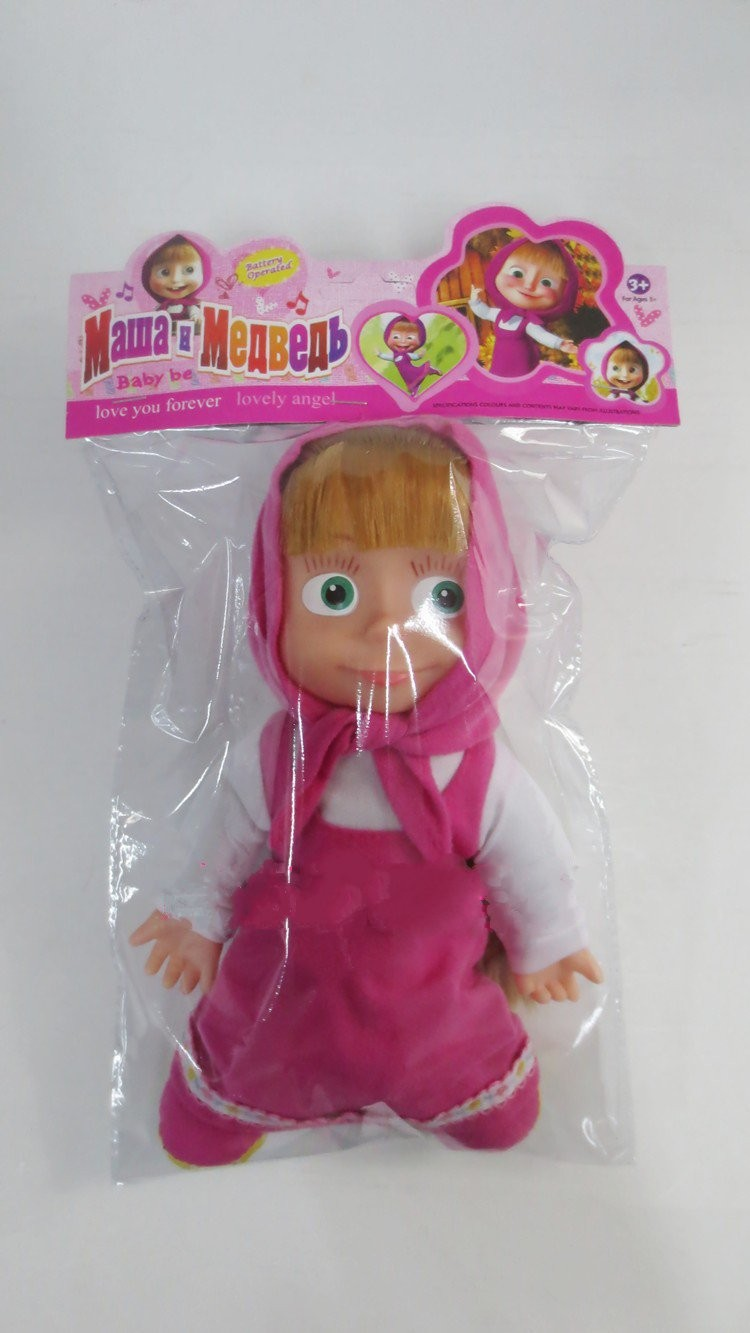 New Baby Girl Gift Masha And Bear Figure Toy Musical Russian Doll Masha orso Bambola Interactive Toys Boneca Baby AliveKid Gift(China (Mainland))