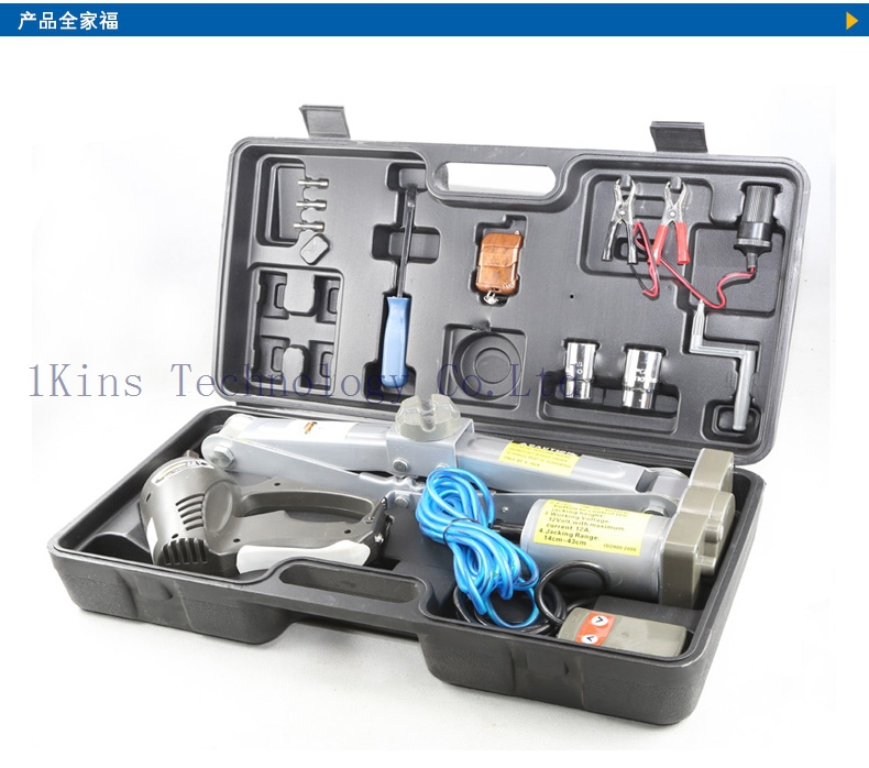 1T 2T 3T 5T 2000KG - 5000KG SUV MPV Wireless remote control Auto Electric Jack And Car Electric Wrench Pry handle Battery clamp(China (Mainland))