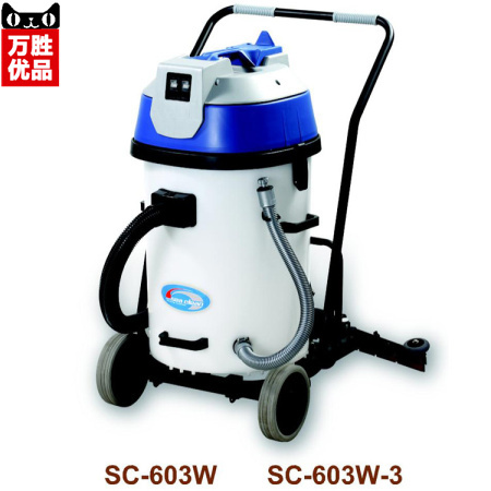 SC-603W three motor deep-clean 60 liters brand vacuum suction machine with a grilled type vacuum cleaner(China (Mainland))