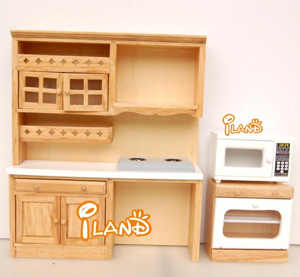 Oven Kitchen Set: Iland Furniture Wood Oak Kitchen Set Fridge Microwave Oven