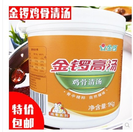 Gongs Spicy chicken broth soup broth concentrate white soup pot bridge noodle soup 2 cans shipping(China (Mainland))