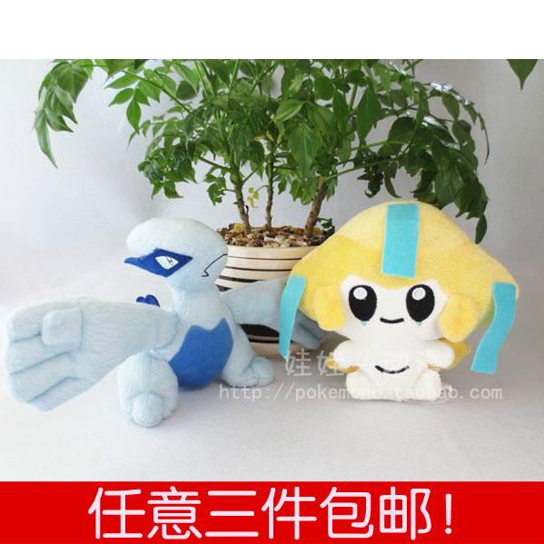 Magic baby model toys model plush doll