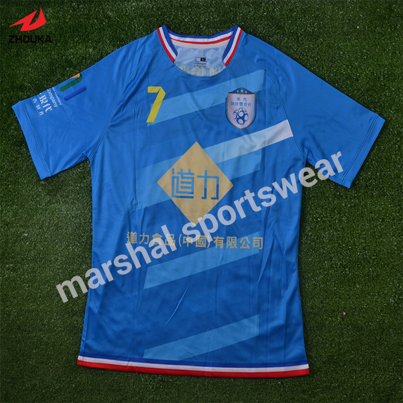 sky blue color sublimation soccer jersey personalised sublimation football jersey free shipping wholesale price(China (Mainland))