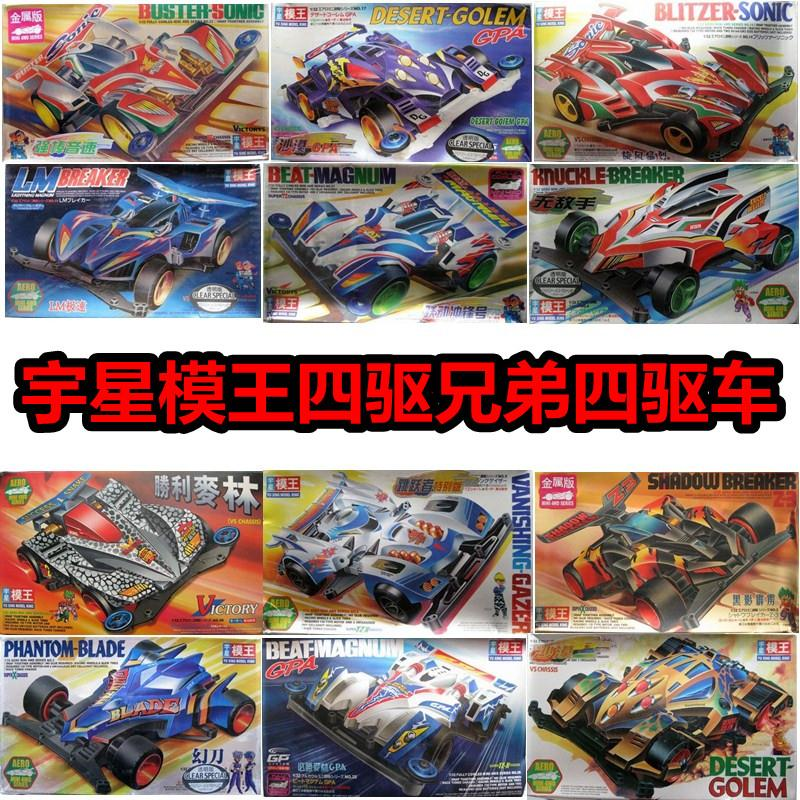 Free Shipping The Sky Auldey Four-Wheel Drive Mini Car Kids Toys Brinquedos Hot Wheels Toy Cars Play 1:32 Model Cars Juguetes(China (Mainland))