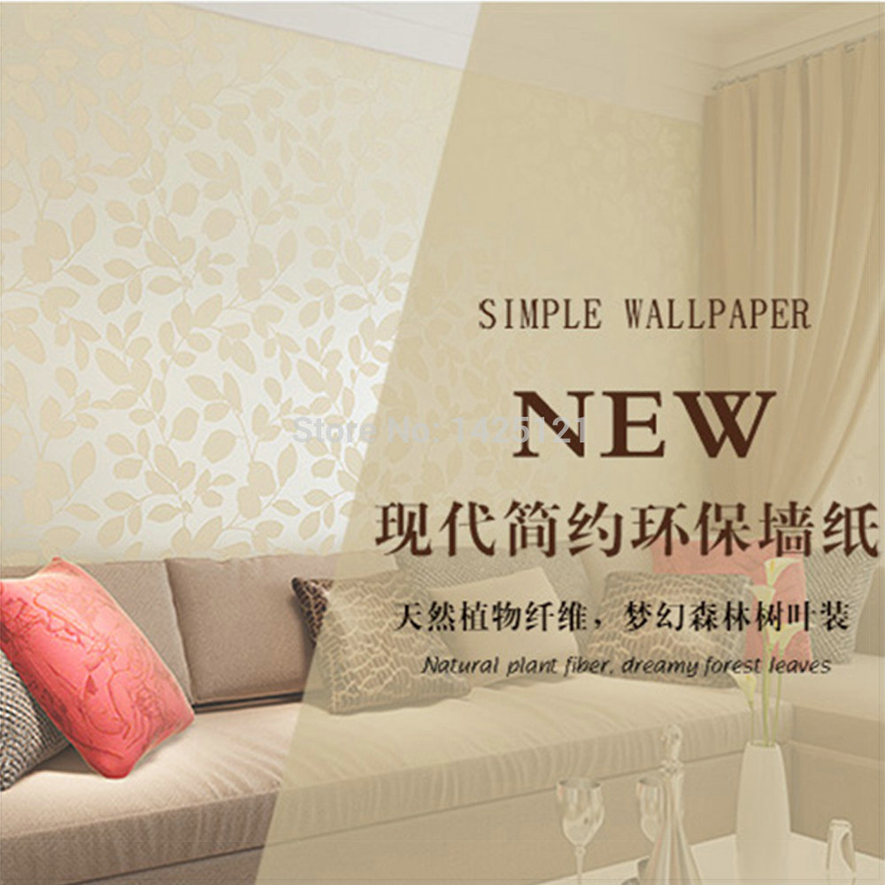 Non woven 3d wallpaper modern contracted fashion leaf for Fashion wallpaper for bedrooms