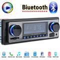 12V Car Radio Player Bluetooth Stereo FM MP3 USB SD AUX Audio Auto Electronics autoradio 1