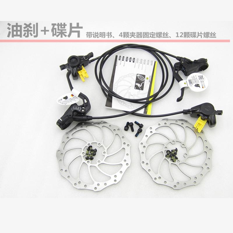 MAGURA MT2 Bicycle Brake mountain bike hydraulic disc brake lightweight composite carbon fiber weight 469 g(China (Mainland))
