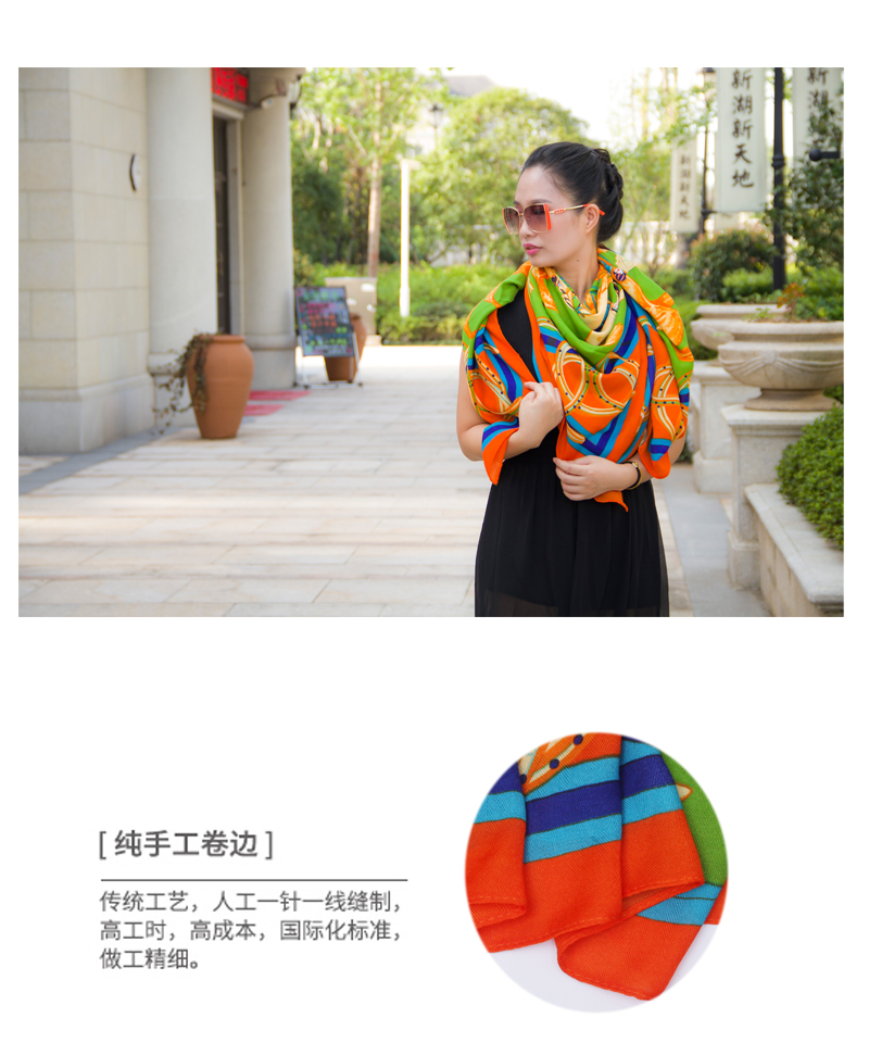 Grand Bohemian scarf female spring and winter and oversized cards atmosphere racetrack cotton twill scarf shawl scarves women