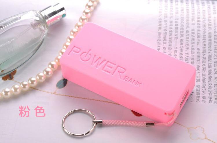 FREE SHOPPING hight quality products perfume keychain harga rohs 5600mah power bank(China (Mainland))