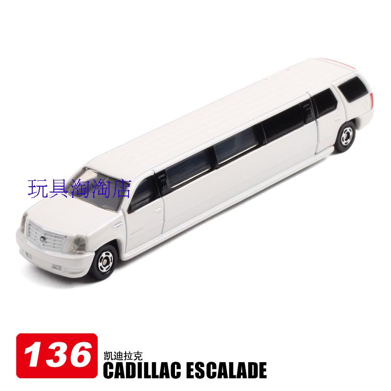 baby toy Dume tomica meters 136 - 2 cadillac alloy car cars 460251  classic toys<br><br>Aliexpress