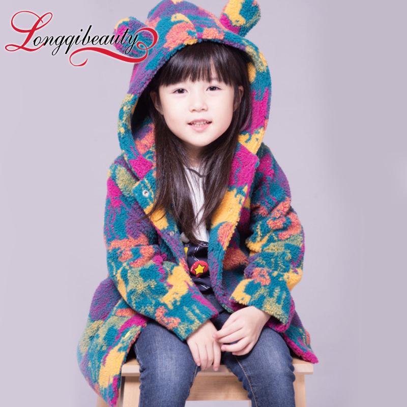 2015 Winter Autumn Baby Girls Thick Coat Fashion Kids Girls Camouflage Fleece Outwear Cut Cartoon Bear Ears Girls Long Coat<br><br>Aliexpress
