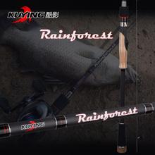 KUYING Rainforest 2.28m 2.4m 2.55m Japanese Carbon Spinning Casting Fishing Rod Lure Fish Pole Medium Fast Action Free Shipping(China (Mainland))