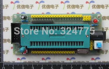 Free shipping 10pcs 51 single chip microcomputer minimum system board/ intelligent robot car accessories development board(China (Mainland))