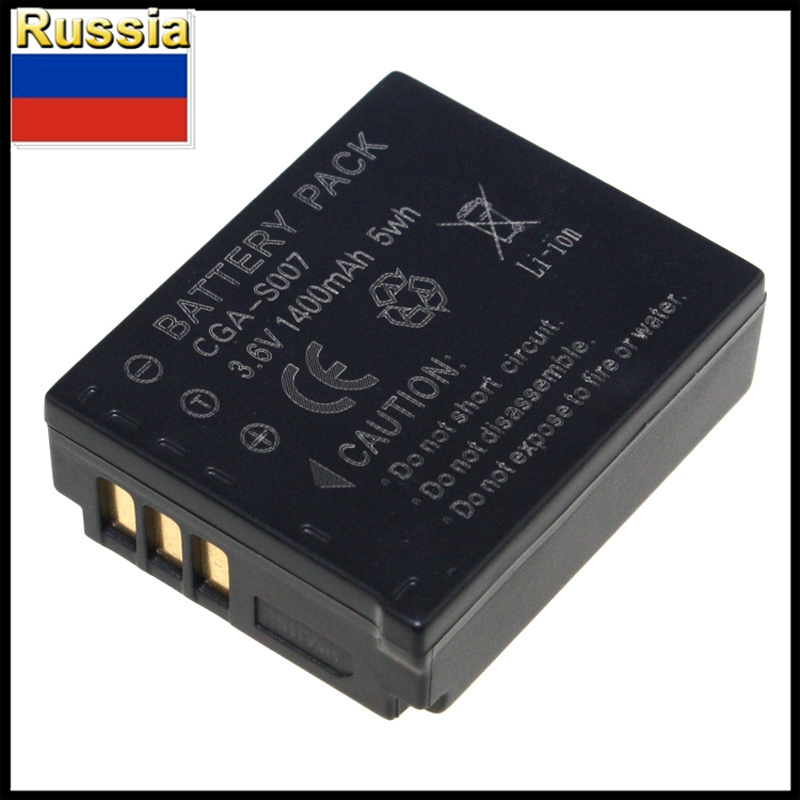 NEW Rechargeable Camera Battery CGA-S007 S007 Digital Li-ion Battery for Panasonic TZ1 TZ2 TZ3 TZ4 TZ5 TZ11 TZ15 TZ30 TZ50 L1()