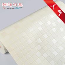 PVC 3D bathroom waterproof wall stickers home decor mosaic wall decals vinyl sticker home decor kitchen Self adhesive wallpaper(China (Mainland))