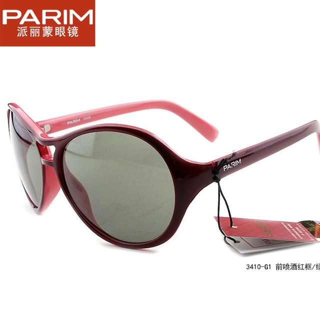 Women's circle fashion sunglasses large frame sunglasses 3410