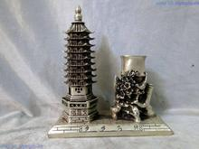 8″ China Silver Pagoda of Cultural Prosperity brush pot Sculpture Statue