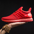 To get coupon of Aliexpress seller $3 from $3.01 - shop: bexzxed factory Store in the category Shoes