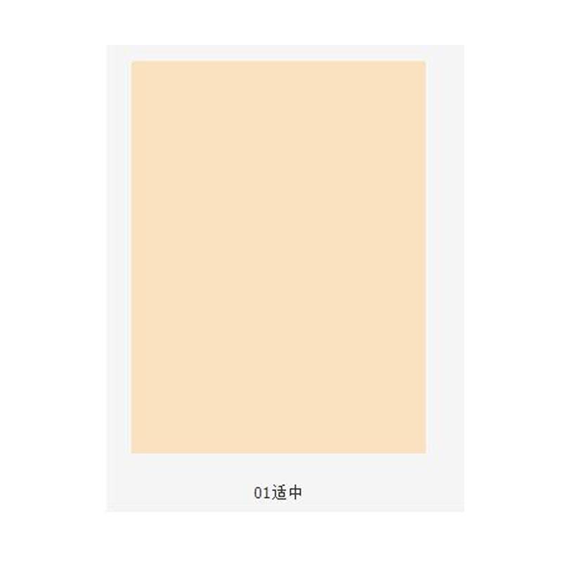 Кремы для тела и лица из Китая